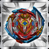 BBSK Infinite Achilles Dimension' 1B