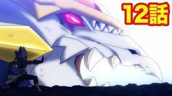 Beyblade Burst GT - Episode 12