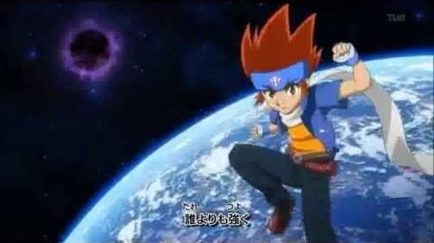 Metal Fight Beyblade 4D Opening (japanese)-0