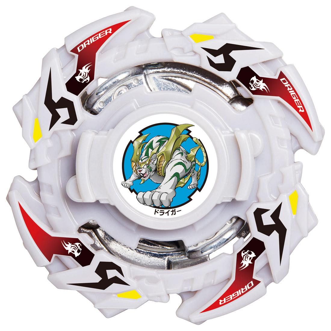 Takara Tomy Beyblade Burst Booster B-132 Random Booster Vol.14 Driger Fang .0.Xt