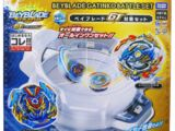 Beyblade Gatinko Battle Set