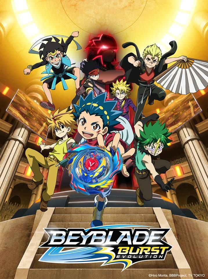 Beyblade Burst Evolution Beyblade Wiki Fandom Powered