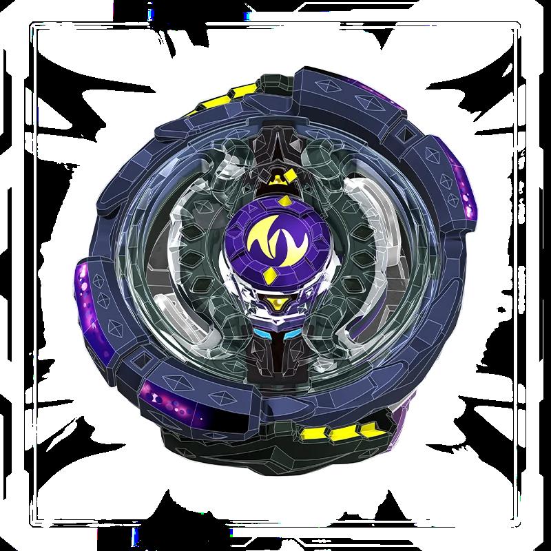 Beyblade Twin Nemesis