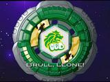 Brüll, Leone!