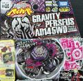 Takara-tomy-metal-fight-beyblade-bb-80-gravity-perseus-f71b0