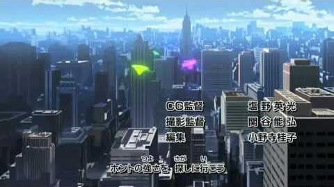 YU KI - Galaxy Heart (Metal Fight Beyblade Explosion Opening)-0