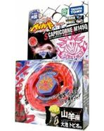Beyblade-metal-fusion-japanese-storm-capricorn-booster-m145q