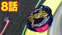 Beyblade Burst GT - Episode 8