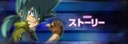 400px-Kyoya 13-1-