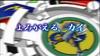 V-Force - 05 - Japanisch