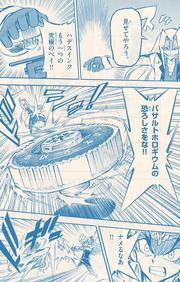 Ryuuga vs Faust