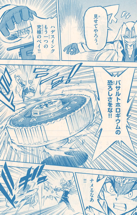 Image - Ryuuga vs Faust.png | Beyblade Wiki | FANDOM ...