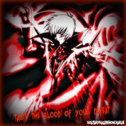 VampireAvi