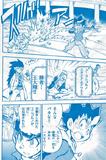 Da Xiang defeats Masamune