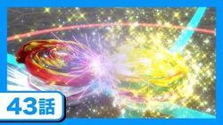 Beyblade Burst GT Episode 43