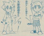 Yu and Kenta Manga
