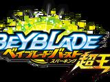 Beyblade Burst Superking