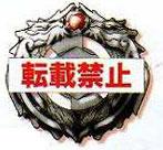 Shinobigriff