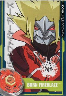 Phoenix Ryo