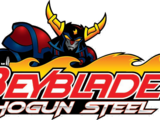 Beyblade: Shogun Steel (anime)