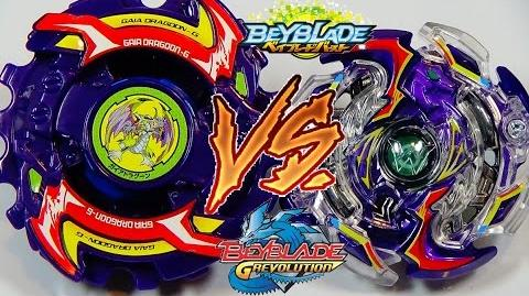 Beyblade BATTLE!! Gaia Dragoon G vs Wild Wyvern V.O. (G Revolution vs Burst)