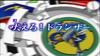 V-Force - 12 - Japanisch