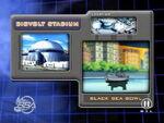 Black Sea Bowl