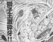 Fang Leone Manga