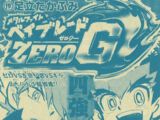 Metal Fight Beyblade: Zero-G - Chapter 07