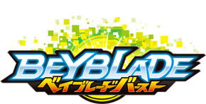 Logo de la serie animée Beyblade Burst