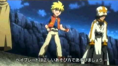 Metal Fight Beyblade 4D - Episode 26 Whereabouts of Orion - Preview (LQ)