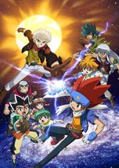 Metal Fight Beyblade The Movie-02
