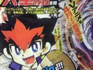 BeyBlade-Zero-G-annonce-anime-220x165