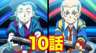 Beyblade Burst GT - Episode 10
