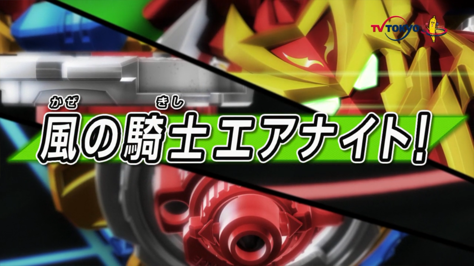 Beyblade Burst Turbo - Episode 40   Beyblade Wiki   FANDOM