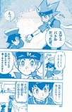 Ginga helps Chi-yun