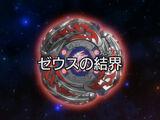 Beyblade: Metal Fury - Episode 38