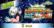 Beyblade Burst Sparking Shu Kurenai Campaign Reveal