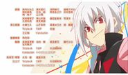 Shu in the new ending
