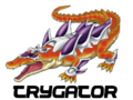 Trygator