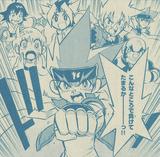 Ginga and his friends Manga