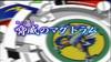 V-Force - 06 - Japanisch