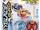 Roktavor R2 & Xcalius Dual Pack