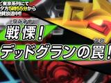 Beyblade Burst Turbo - Episode 33