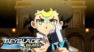 BEYBLADE BURST EVOLUTION Meet the Bladers Cuza