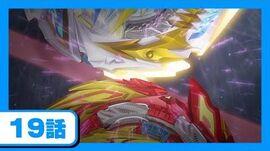 Beyblade Burst Sparking Episode 19 Japanese