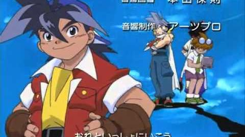 Beyblade 2000 Opening - Fighting Spirits