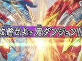 Beyblade Burst Superking - Episode 07