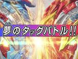 Beyblade Burst Superking - Episode 06