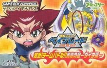 Bakuten-shoot-beyblade-2002-team-battle-Bakuten Shoot Beyblade 2002 - Fierce Battle! Team Battle!!-hen-j-gba